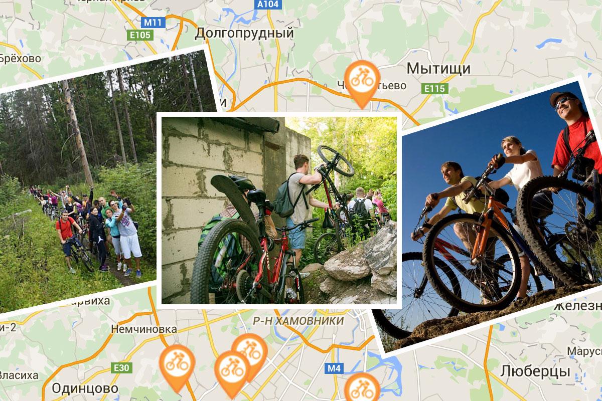 спортивный корпоратив на велосипедах