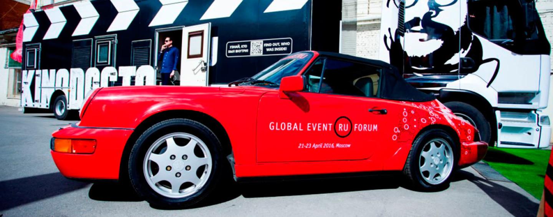 Global Event.ru Forum: «Кризис оказался плодотворной почвой для «генеральной уборки»