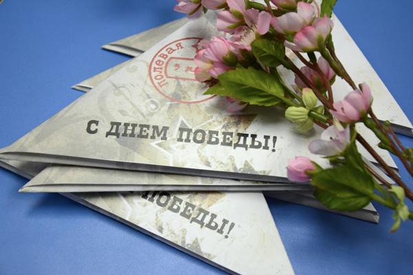 frontovoe_pismo_2