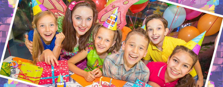 Лучшие праздничные программы для детей от INLEARNO.RU