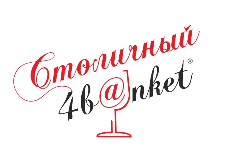 logo_stolichniy1