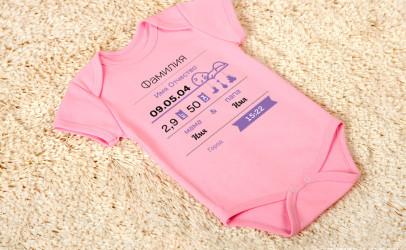 Именные боди для новорожденных: как заказать первый в жизни неповторимый наряд