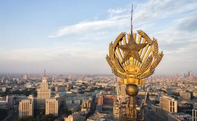 Квесткурсия: квест и экскурсия «Тайны сталинских высоток»