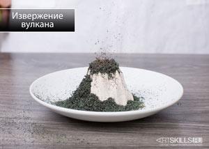 opity_imya_10