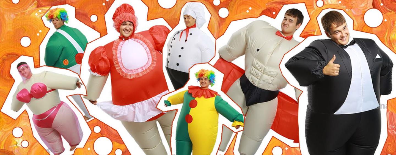 Как выбрать надувной костюм для праздника: советы ведущим и детским аниматорам от производителя