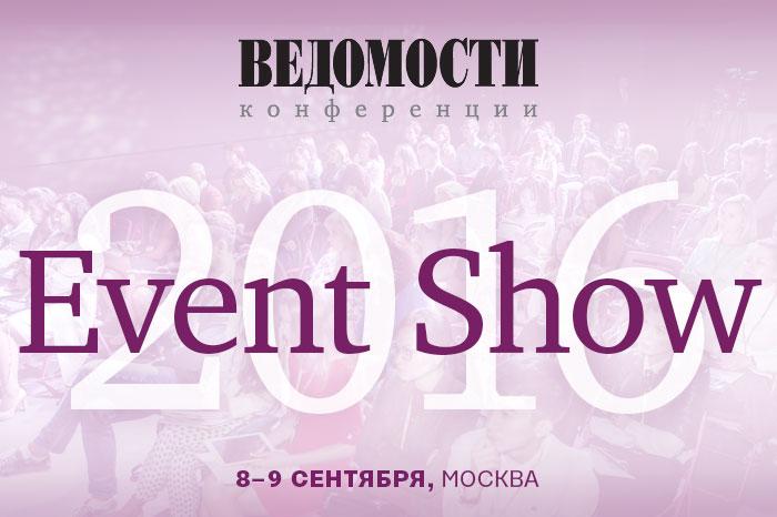 700x466_EventShow