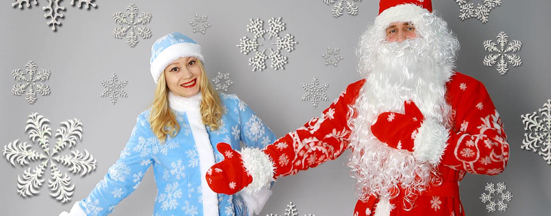 Качественный костюм и 5 полезных подарков для самого Деда Мороза