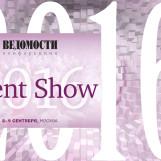 Конференция EVENT SHOW 2016: регистрация участников на 8-9 сентября