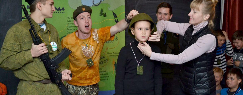 Курс молодого бойца: активная познавательная программа (6-9 лет, 10-13 лет)