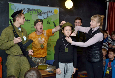 Курс молодого бойца: активная познавательная программа для подростков