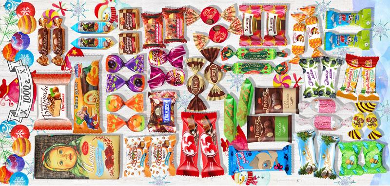 Состав сладкого подарка