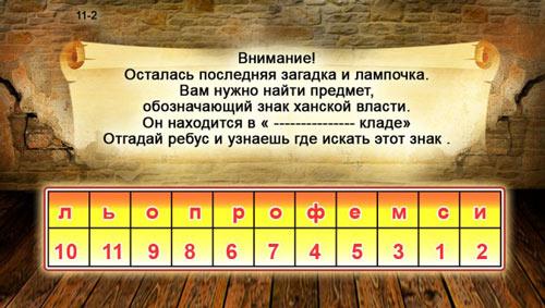 kv_muzey_03