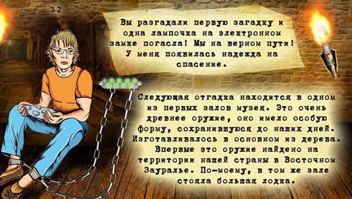 kv_muzey_04