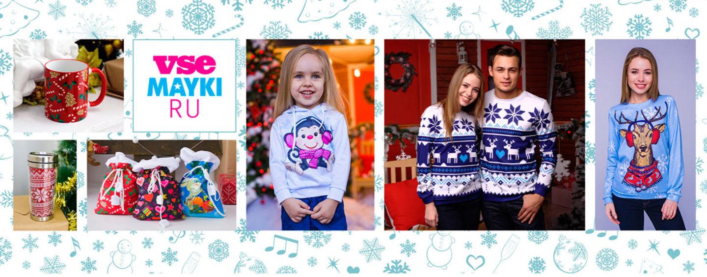 Подарки для всей семьи с печатью любимых фотографий или картинок из каталога