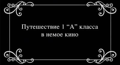 film_1a_09