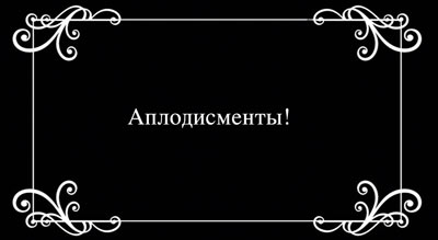 film_1a_28
