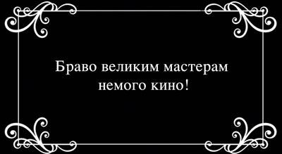 film_1a_29