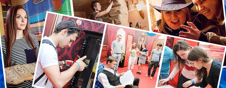 Квест-комнаты с доставкой: игры в переговорной вашего офиса, выставочном центре или большом банкетном зале