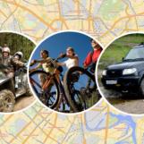 Мы едем, едем, едем! Три варианта корпоративных туров (велосипеды, квадроциклы, джипы)