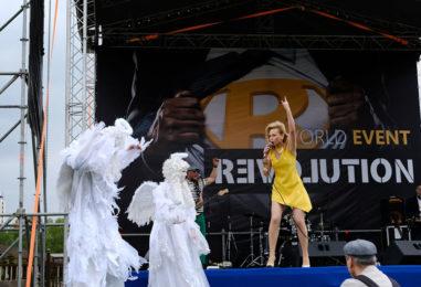 Event на высоте. Event Revolution 2017