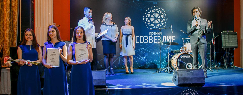 Премия «Созвездие» назвала лучших партнеров и провайдеров услуг в сфере событийного менеджмента
