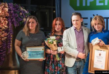 Заканчивается регистрация на восьмую ежегодную премию в области кейтеринга и выездного ресторанного обслуживания «Кейтеринг Года»