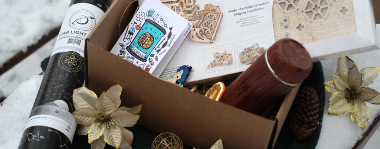 УХТЫБОКС — тайный подарок: сюрприз для дарителя и получателя одновременно!