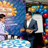 «Поле Чудес»: веселое капитал-шоу для детей и подростков на день рождения
