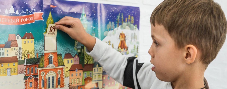 Готовые адвент-календари с ежедневными сюрпризами и заданиями для детей: ожидание новогоднего волшебства