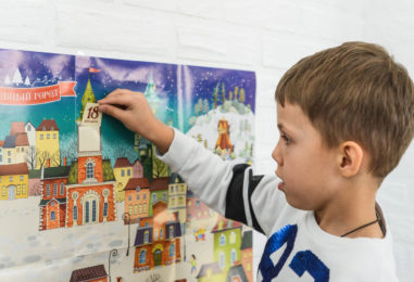 Готовый адвент-календарь для детей: волшебное ожидание новогодней ночи (14-30 дней)