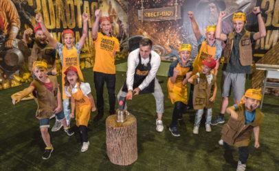 Квест-шоу «Золотая лихорадка» в Москве: добыча золота и драгоценных камней, чеканка монет и тараканьи бега