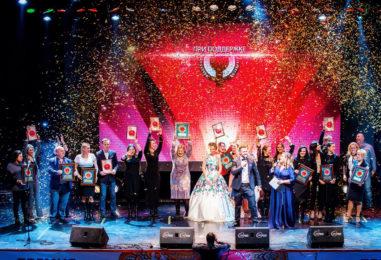 Продолжается прием заявок на участие в премии «Столичный банкет 2018»