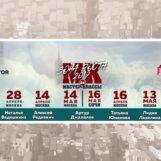 «МК 24»: мастер-классы для ведущих и аниматоров с полным погружением