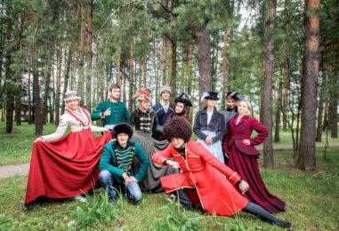 Русская охота: развлекательный тимбилдинг на природе для большой компании