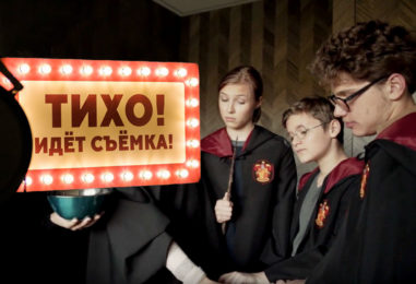 «Тихо! Идет съемка»: развлекательная программа в день рождения (10-15 лет)