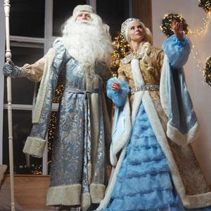 поздравление Деда Мороза онлайн