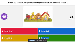 детская онлайн игра на праздник