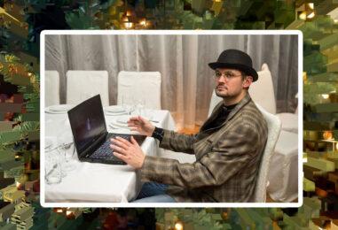 Новогодний квиз онлайн по индивидуальному сценарию: игра с вопросами про сотрудников и компанию